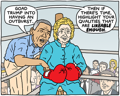 Debate Punch Up